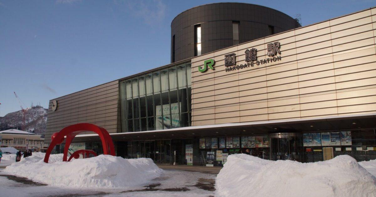 「ラブライブ!サンシャイン!! 聖地巡礼」函館駅